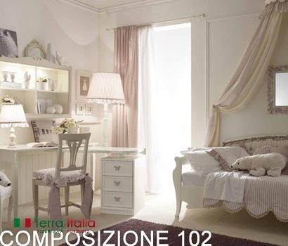 Детская Composizione 102