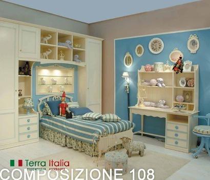 Детская Composizione 108