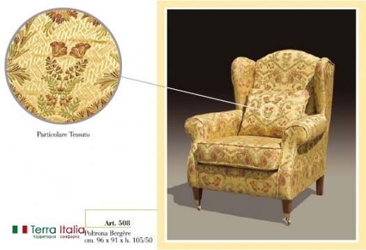Кресло Safari 16