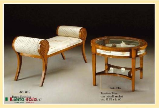 Банкетка и стол Safari 19