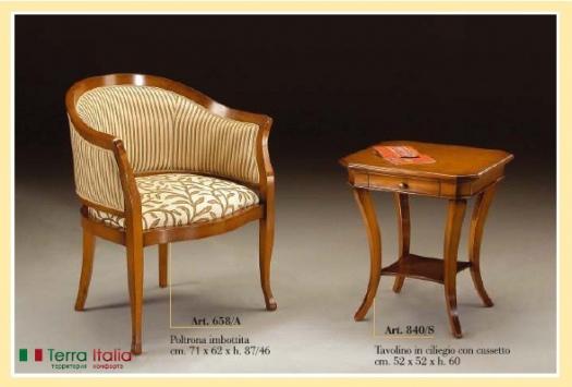 Кресло и стол Safari 20