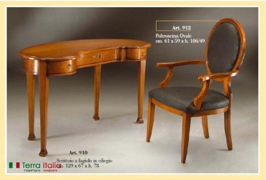 Стол и стул Safari 21