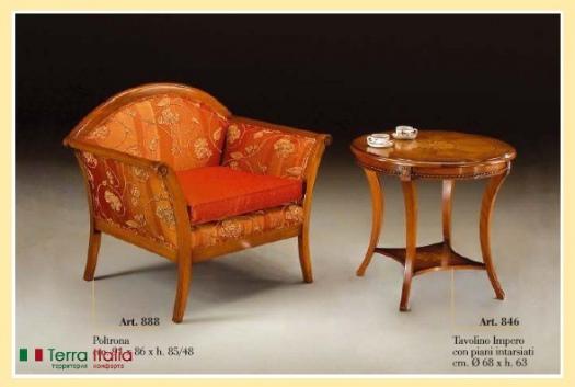 Кресло и стол Safari 24