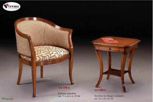 Кресло и стол 840