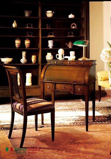 Стол и стул Complementi 890