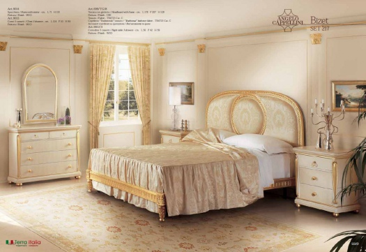 Спальня Bizet