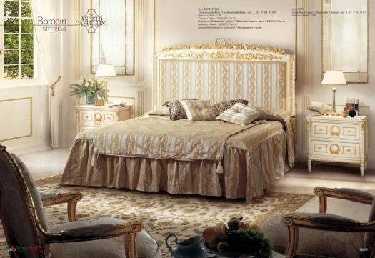 Спальня Borodin