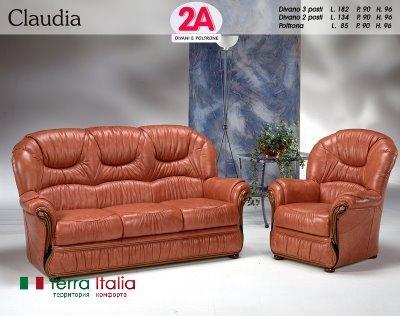 Диван и кресло Claudia