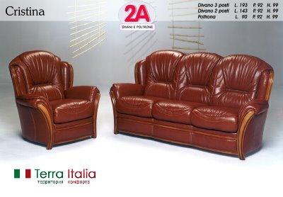 Диван и кресло Cristina