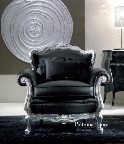 Кресло Epoca 2
