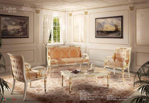 Диван и кресла Faulkner