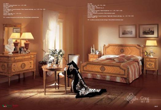 Спальня Grieg