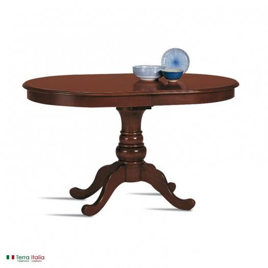 Обеденный стол E309