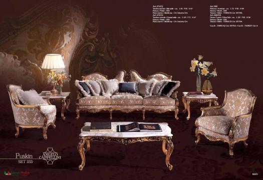 Диван и кресла Pushkin