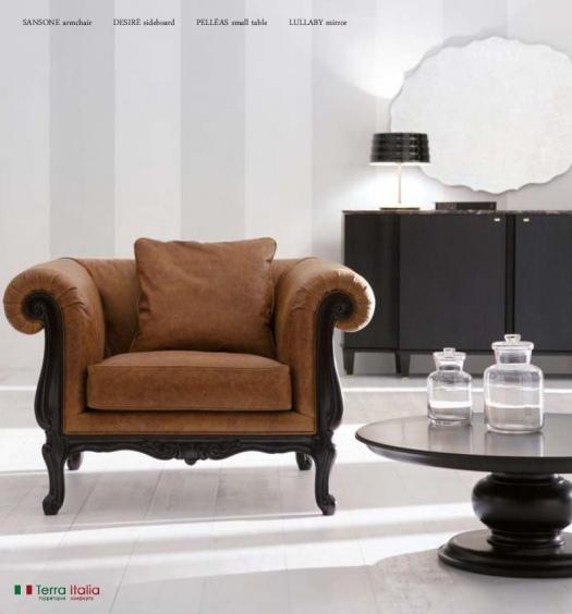 Диван и кресло Sansone